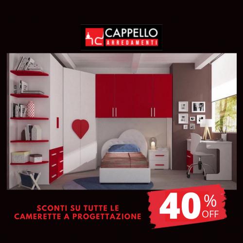 Cappello Arredamenti SULLE-CUNINE-A-PROGETTO-thegem-gallery-metro Offerte     Offerte Cappello Arredamenti Palermo